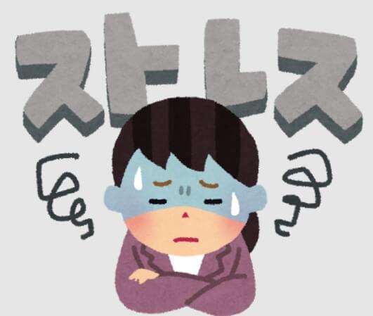 子供会役員ストレス